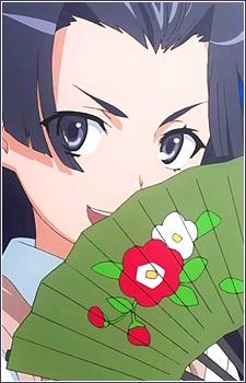 Mitsuko Kongou