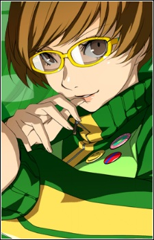 Chie Satonaka