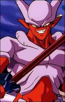 Janemba 