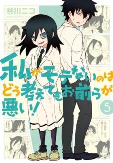 [MANGA/ANIME] Watashi ga Motenai no wa Dou Kangaetemo Omaera ga Warui ! (WataMote) 103797