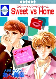 Sweet vs Home