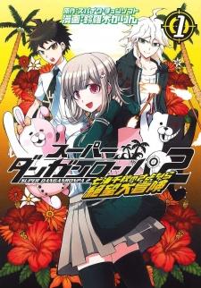 Super Danganronpa 2: Nanami Chiaki no Sayonara Zetsubou Daibouken