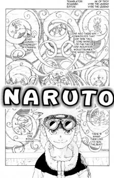Naruto Pilot