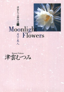 Moonlight Flowers