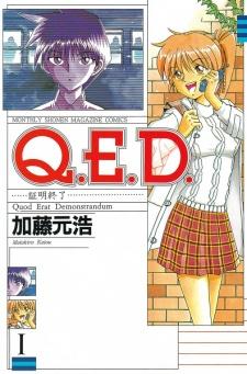 Q.E.D.: Shoumei Shuuryou