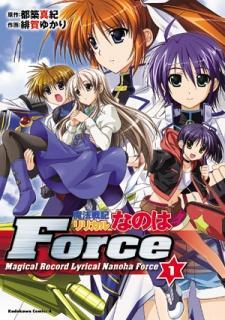 http://cdn.myanimelist.net/images/manga/1/27278.jpg