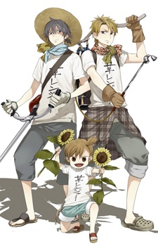 Barakamon