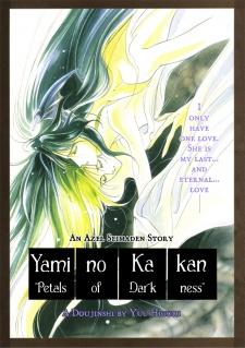 Azel Seimaden - Yami no Kakan