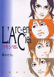 L'Arc~en~Ciel Maximum