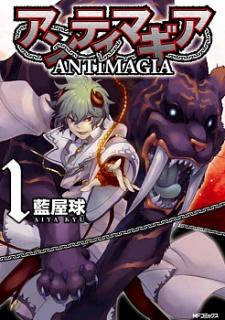 http://cdn.myanimelist.net/images/manga/1/61103.jpg