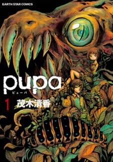 Download Pupa Subtitle Indonesia MKV/3GP/MP4