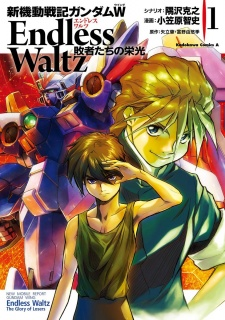 Shin Kidou Senki Gundam W: Endless Waltz - Haisha-tachi no Eikou