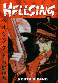 Hellsing