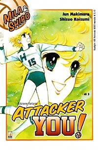 Attacker You!