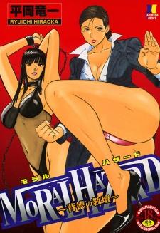 Moral Hazard: Haitoku no Kyoudan