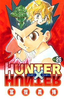 [Manga] Hunter x Hunter vs Dragon Ball 27515