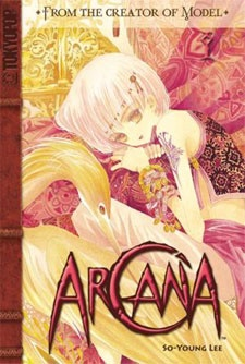 Arcana