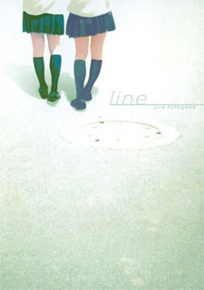 Line Book Cover