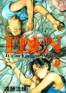 Eden: It's an Endless World!