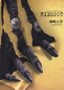 Hideout Book Cover