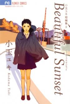 Kodama Yuki Tanpenshuu