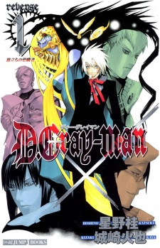 D.Gray-man: Reverse