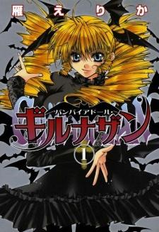 Vampire Doll: Guilt-na-Zan