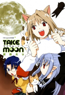 Take Moon