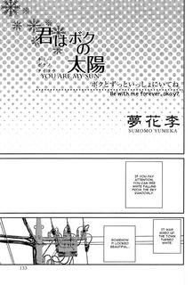 Kimi wa Boku no Taiyou