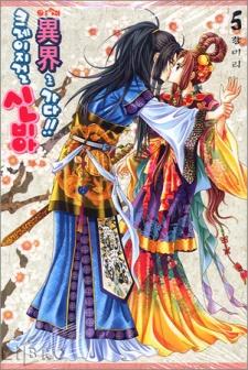 Crazy Girl Shin Bia 18751
