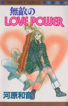 Muteki no Love Power