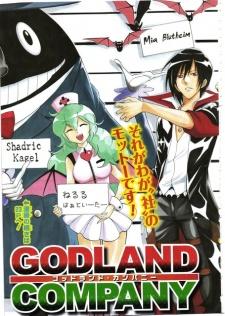 Godland Company