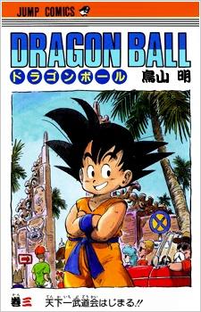 [Manga] Dragon Ball Vs Fullmetal Alchemist Vs One Piece 54547