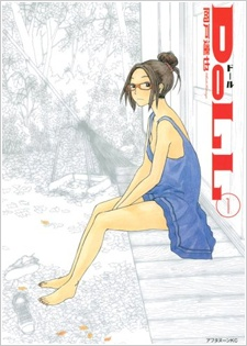 DoLL (Japanese: ドール) Book Cover