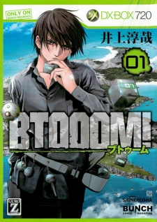 Btooom!