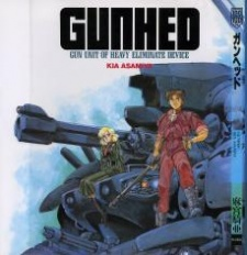 Gunhed