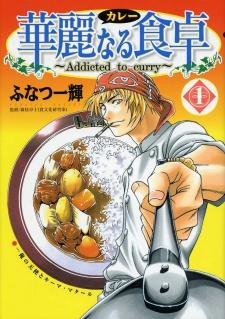 Curry naru Shokutaku