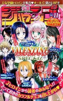 Bangai Special Saint Valentine