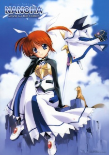 Mahou Shoujo Lyrical Nanoha: Movie 1st the Comics
