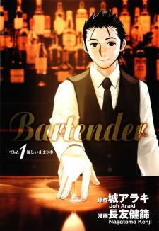 Bartender
