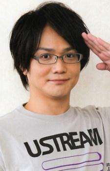 Inoue, Go
