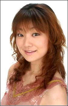 Watanabe, Akeno