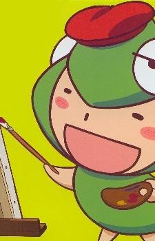 Aoki, Ume