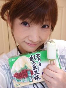 Takahashi, Miki