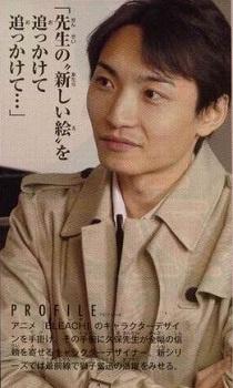 Kudou, Masashi