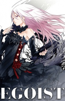 EGOIST, 