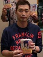 Arisawa, Mamizu