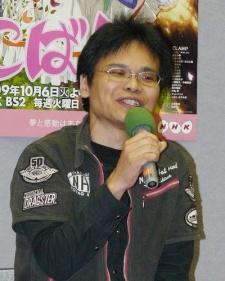 Mitsuyuki, Masuhara