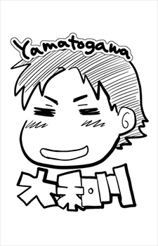 Yamatogawa,