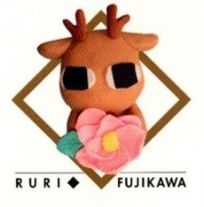 Fujikawa, Ruri